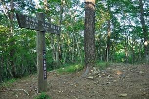府駒山山頂の写真素材 [FYI04294691]