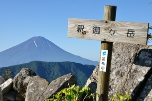 御坂山地 釈迦ヶ岳山頂の写真素材 [FYI04294712]