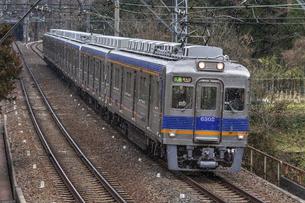 日本の鉄道、南海高野線の写真素材 [FYI04295093]
