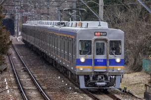 日本の鉄道、南海高野線の写真素材 [FYI04295099]