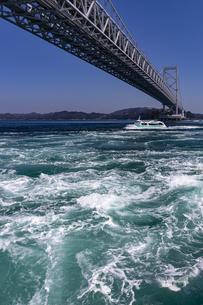 観潮船からの鳴門渦潮の写真素材 [FYI04296113]
