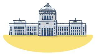 国会議事堂のイラスト素材 [FYI04296616]