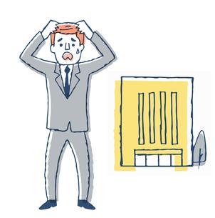 ビジネスマンとオフィスビル 困った表情のイラスト素材 [FYI04296644]