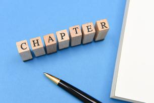 chapter アルファベットスタンプをならべて単語にした素材の写真素材 [FYI04297242]