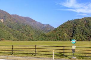 栃木県 西川運動場の写真素材 [FYI04297747]
