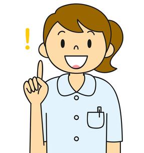 白衣姿の若い女性 指さしポーズ イラストのイラスト素材 [FYI04299551]