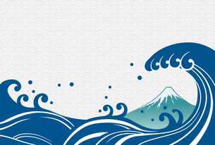 大波と富士山の和風イラストのイラスト素材 [FYI04300754]