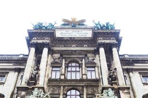 ノイエブルク(新王宮)  ウィーン  オーストリアの写真素材 [FYI04302068]