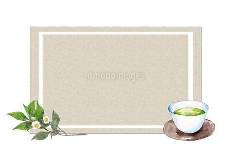 日本茶フレームのイラスト素材 [FYI04302270]