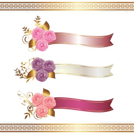 椿 リボン 装飾 セットのイラスト素材 [FYI04302286]