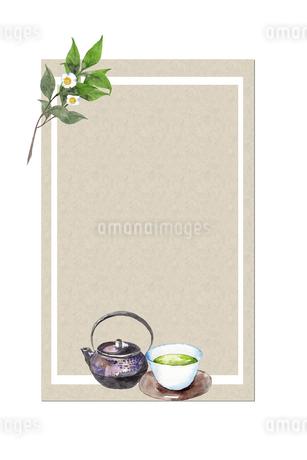 日本茶フレームのイラスト素材 [FYI04302449]