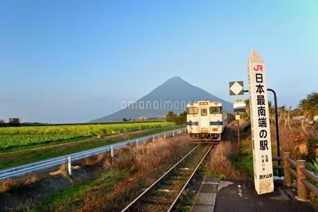 JR日本最南端の駅 西大山駅の風景の写真素材 [FYI04302760]