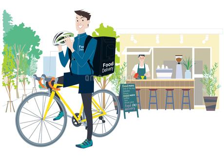自転車でフードデリバリーをする男性配達員のイラスト素材 [FYI04304848]