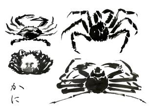 蟹のイラスト素材 [FYI04306256]