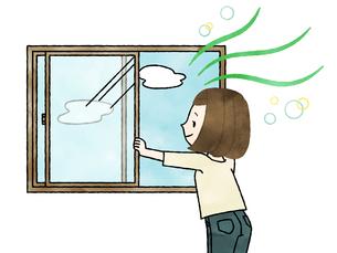 窓を開けて換気をする女性-水彩のイラスト素材 [FYI04306777]