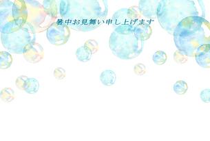 暑中お見舞い シャボン玉のイラスト素材 [FYI04306859]