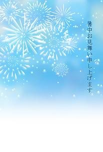 暑中お見舞い 花火のイラスト素材 [FYI04306860]