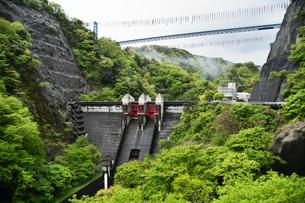茨城県の竜神峡の写真素材 [FYI04307141]