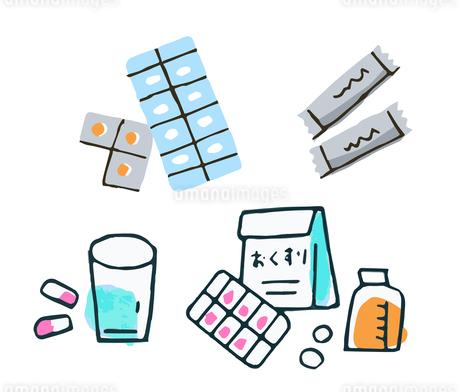 さまざまなタイプの薬のイラスト素材 [FYI04308264]