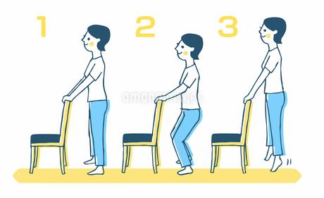 椅子を使った屈伸運動  のイラスト素材 [FYI04308267]