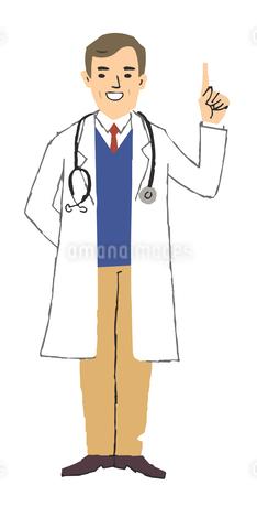 笑顔で説明する医者のイラスト素材 [FYI04308278]