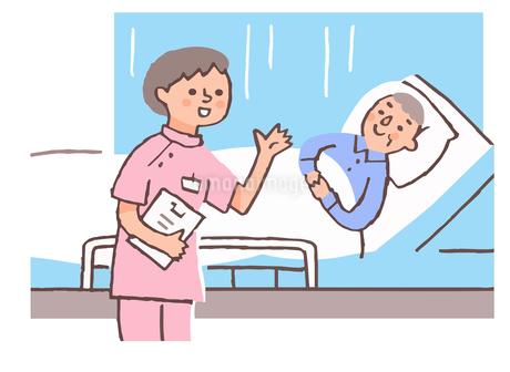 看護師と入院患者のイラスト素材 [FYI04308281]