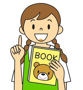 エプロンを着ている若い女性 絵本 指さし イラストのイラスト素材 [FYI04308616]