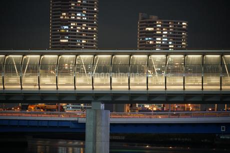 横浜・みなとみらいのマンション群の写真素材 [FYI04308992]