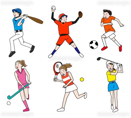 野外球技スポーツのイラスト素材 [FYI04310932]