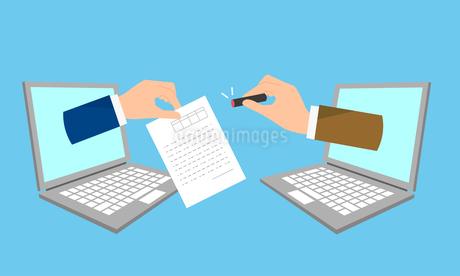 DX、はんこから電子契約へのイラストイメージのイラスト素材 [FYI04311784]