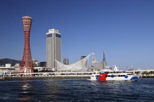 神戸港とメリケンパークの写真素材 [FYI04313002]