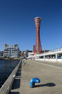 神戸港とメリケンパークの写真素材 [FYI04313005]