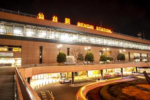 仙台駅西口夜景の写真素材 [FYI04313598]