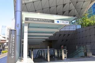六本木一丁目駅の写真素材 [FYI04315010]