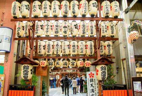 京都 錦天満宮の景観の写真素材 [FYI04317550]