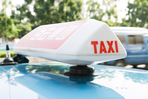 Chinese taxi signの写真素材 [FYI04319923]