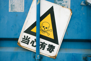 Poison sign with Chinese charactersの写真素材 [FYI04319930]