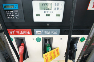 Chinese gas pumpの写真素材 [FYI04319933]