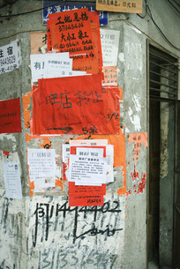 Flyers in Chinese pasted to wallの写真素材 [FYI04319937]