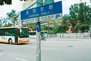 bus stop signの写真素材 [FYI04320408]
