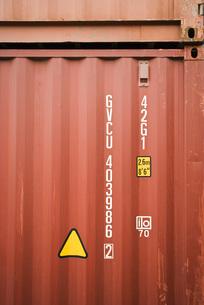 Cargo containerの写真素材 [FYI04320541]