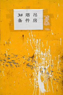 Sign in Chinese on paint splattered wallの写真素材 [FYI04320662]