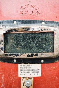 Cement mixerの写真素材 [FYI04320711]