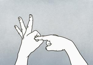 Hands making obscene penetration gestureのイラスト素材 [FYI04323710]