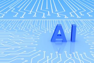 AIの立体文字とネットワークイメージ CGのイラスト素材 [FYI04330361]