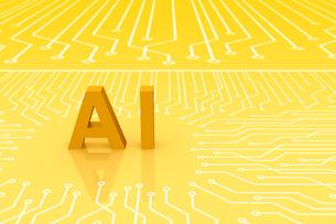 AIの立体文字とネットワークイメージ CGのイラスト素材 [FYI04330362]