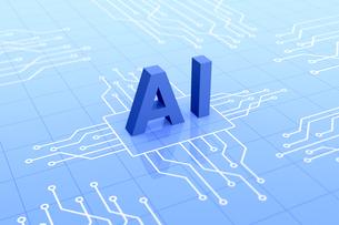 AIの立体文字とネットワークイメージ CGのイラスト素材 [FYI04330363]