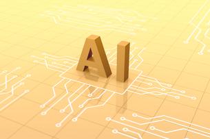 AIの立体文字とネットワークイメージ CGのイラスト素材 [FYI04330365]