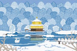 雪景色の金閣寺 イラストのイラスト素材 [FYI04330728]