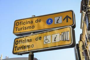 グラナダの標識の写真素材 [FYI04331411]